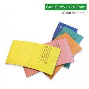 【90紙杯套 - 馬卡龍5色】90口徑 適用10-22oz 隨機出貨不挑色 - 1箱1000個/1包25個