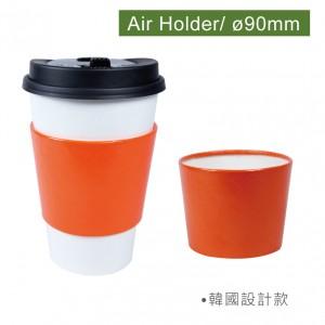 限量商品【90韓國設計款馬卡龍中空紙杯套 - 橘】90口徑 適用12-16oz -1箱500個