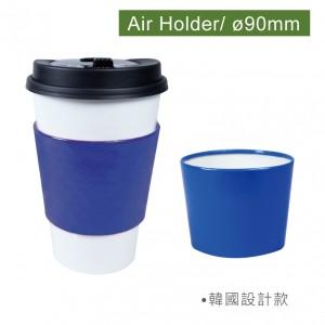 限量商品【90韓國設計款馬卡龍中空紙杯套 - 藍】90口徑 適用12-16oz  -1箱500個