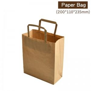 【 牛皮扁繩提袋 - 02】200*110*235mm  牛皮紙袋 咖啡袋 高質感提袋 - 1箱500個/1束25個