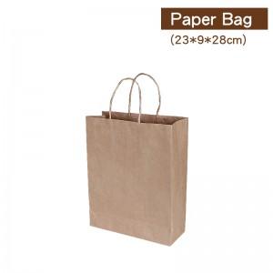 【厚 牛皮手提袋 - 小】牛皮紙袋 咖啡袋 高質感提袋 - 1箱400個/1束50個