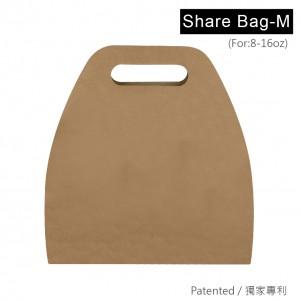 【分享袋 - 牛皮(M)- 2入】專利 創新 獨家 咖啡提袋 - 1箱500個/1包50個