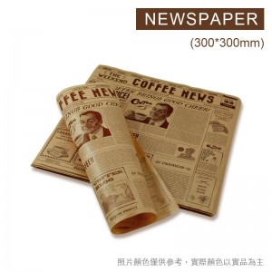 【防油淋膜紙 - 報紙設計款】300x300mm 40g 牛皮色 -1箱5000張/1包1000張
