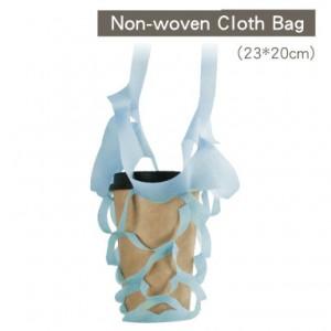 【隨行布網袋(1杯用)- 藍】杯袋、提袋 、杯套 - 1箱2000個/1包100個