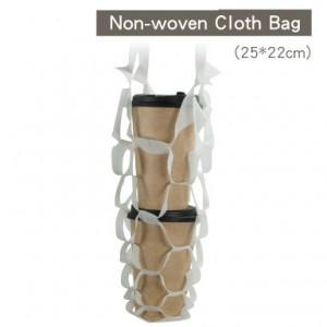 即將售完絕版【隨行布網袋(2杯用)- 白】杯袋、提袋、杯套 - 1箱2000個/1包100個