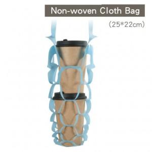 【隨行布網袋(2杯用)- 藍】杯袋、提袋、杯套 - 1箱2000個/1包100個