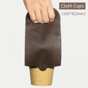 【隨行布杯袋(1杯)- 不織布(咖啡)】杯袋、提袋、杯套 - 1箱3000個/1包250個