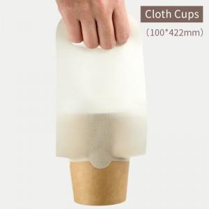 【隨行布杯袋(1杯)- 不織布(米黃色)】杯袋、提袋、杯套 - 1箱3000個/1包250個