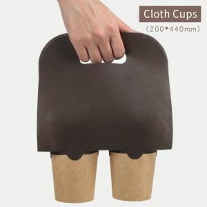 【隨行布杯袋(2杯)- 不織布(咖啡)】杯袋、提袋、杯套 - 1箱1500個/1包250個