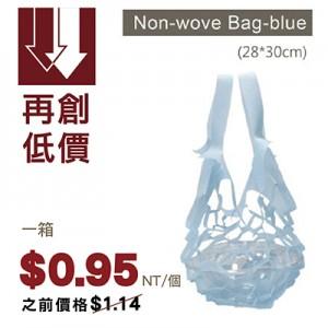 【隨行布網袋 - 便當袋(藍)】便當袋、提袋 - 1箱2000個/1包100個
