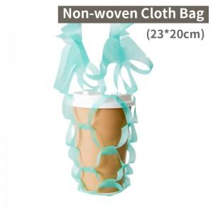 【隨行布網袋(1杯用)- 湖水綠】杯袋、提袋 - 1箱2000個/1包100個