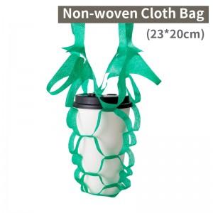 【隨行布網袋(1杯用)- 森林綠】杯袋、提袋 - 1箱1600個/1包100個