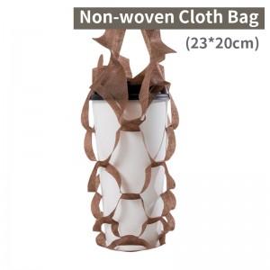 【隨行布網袋(1杯用)- 咖啡色】杯袋、提袋 - 1箱2000個/1包100個