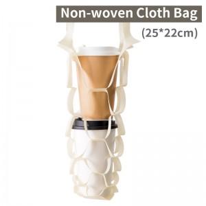 【隨行布網袋(2杯用)- 米白色】杯袋、提袋、杯套 - 1箱1600個/1包100個