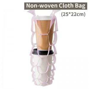 【隨行布網袋(2杯用)- 粉紫色】杯袋、提袋 - 1箱1600個/1包100個