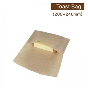 【防油吐司袋 - 隨手包】200x240mm 獨家 牛皮色 三明治袋、早餐吐司袋 -1箱5000個/1包250個