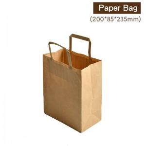 【 牛皮扁繩提袋 - 01】200*85*235mm 牛皮紙袋 咖啡袋 高質感提袋 - 1箱500個/1束25個