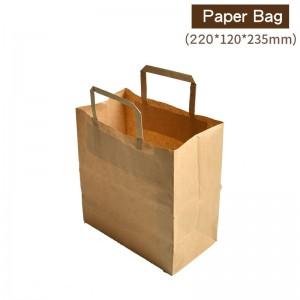 【 牛皮扁繩提袋 - 04】220*120*235mm 牛皮紙袋 咖啡袋 高質感提袋 - 1箱400個/1束25個