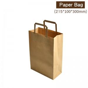 【 牛皮扁繩提袋 - 03】215*100*300mm 牛皮紙袋 咖啡袋 高質感提袋 - 1箱400個/1束25個