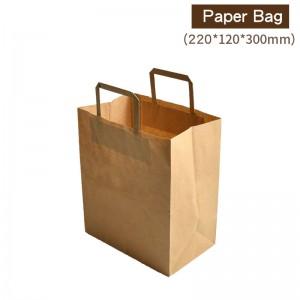 【 牛皮扁繩提袋 - 22】220*120*300mm 牛皮紙袋 咖啡袋 高質感提袋 - 1箱400個/1束25個