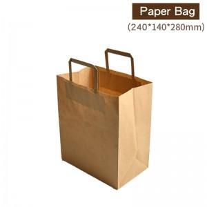 【 牛皮扁繩提袋 - 05】240*140*280mm 牛皮紙袋 咖啡袋 高質感提袋 - 1箱400個/1束25個