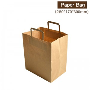【 牛皮扁繩提袋 - 06】260*170*300mm 牛皮紙袋 咖啡袋 高質感提袋 - 1箱300個/1束25個
