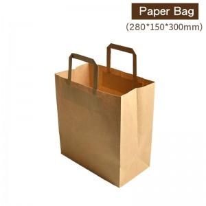 【 牛皮扁繩提袋 - 07】280*150*300mm 牛皮紙袋 咖啡袋 高質感提袋 - 1箱250個/1束25個