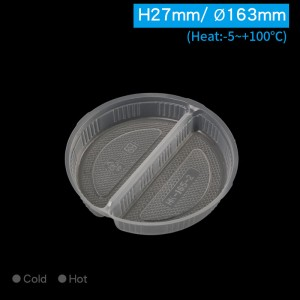 【PP分隔餐盒 - 二格】口徑163mm 湯碗專用內襯| 分隔餐盤 無毒 - 1箱600個/1條50個
