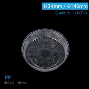 【PP分隔餐盒 - 深單格】140口徑 湯碗專用內襯| 分隔餐盤 無毒 - 1箱1200個/1條50個
