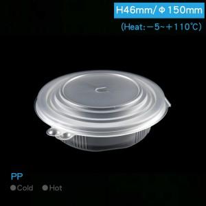 尚無現貨【PP碗中蓋】外框150mm / 內框142mm 適用142口徑湯碗 無毒 耐熱 - 1箱300個