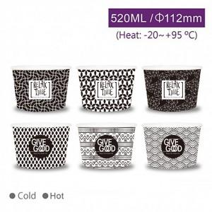 【幾何黑白 冷熱共用碗520ML】口徑112mm,六款混搭-1箱1000個/1條50個