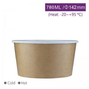 售完,補貨中【冷熱共用碗780ml - 牛皮】142口徑 無毒 湯碗 紙碗 - 1箱600個/1條50個