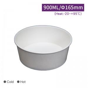 【日式丼飯紙碗 - 900ml】165口徑 紙餐盒 紙碗 丼飯 免洗餐具 - 1箱600個/1條50個