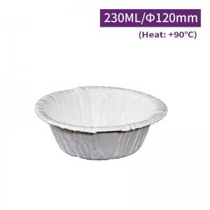 新品預購【免洗碗 - 230ml】120口徑 八角 紙碗 自助餐 免洗餐具 - 1箱2000個/1條100個