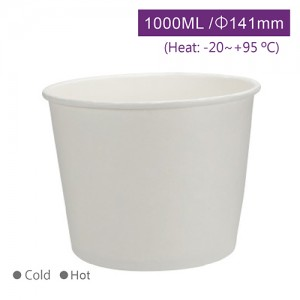 【冷熱共用碗1000ml - 白色】141口徑 無毒 湯碗 紙碗 - 1箱600個/1條50個