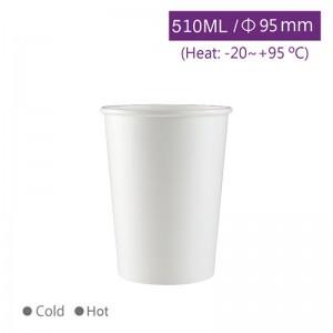 【冷熱共用碗510ml - 白色】95口徑 關東煮 湯碗 紙碗 - 1箱1000個/1條50個