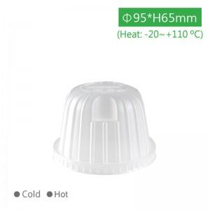 【湯碗高蓋】95口徑 適用260 / 510ml湯碗 關東煮蓋 - 1箱1000個/1條25個