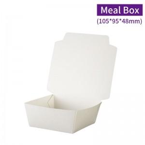 【小吃紙餐盒-白】碗粿 肉圓 PE淋膜 防油 - 1箱900個/1條100個