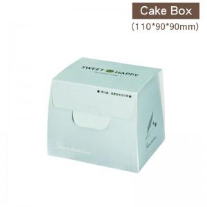 【方形蛋糕盒(1入切片)薄荷綠】-110*90*90mm  - 1箱400個