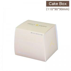 新品預購【方形蛋糕盒(1入切片)香檳黃】-110*90*90mm  - 1箱400個