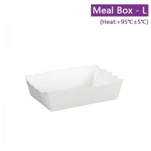 【無蓋點心盒(大)- 白色】試吃盒 點心盒 PE淋膜 防油 - 1箱1500個/1條100個