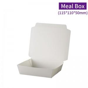 【白色吐司盒】紙餐盒 PE淋膜 防油 - 1箱600個