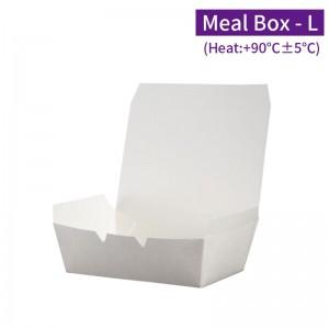 【紙餐盒(大)-白】點心盒  - 1箱900個/1條100個