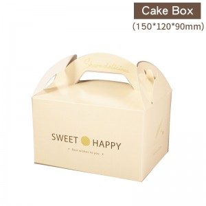 即將絕版停售【長型手提蛋糕盒-香檳黃】糕點盒 - 1箱300個/1包50個