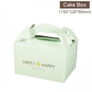 即將絕版停售【長型手提蛋糕盒-薄荷綠】糕點盒 - 1箱300個/1包50個