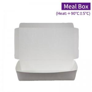 【白色紙餐盒 特中三】便當盒 PE淋膜 防油 - 1箱600個/1條100個
