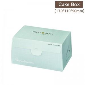 新品預購【貨櫃型蛋糕盒(2入切片)-薄荷綠】-170*110*90mm  - 1箱400個