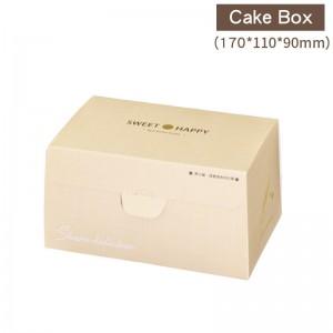 新品預購【貨櫃型蛋糕盒(2入切片)-香檳黃】-170*110*90mm  - 1箱400個