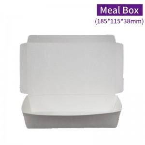 【白色紙餐盒 特大】便當盒 PE淋膜 防油 - 1箱500個
