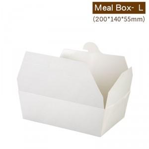 【自扣式美式外帶餐盒 -白色(大)】 耐熱85℃ PE淋膜 - 1箱300個